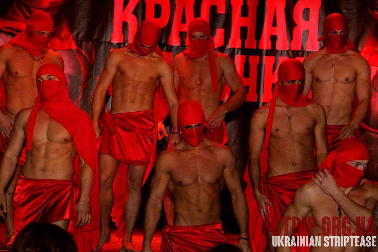 Красная шапочка стриптиз 16 фотография