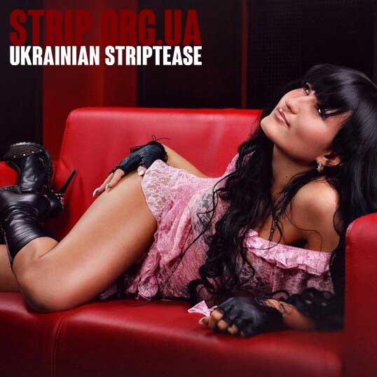 zakaz-muzhskogo-striptiza-i-intima